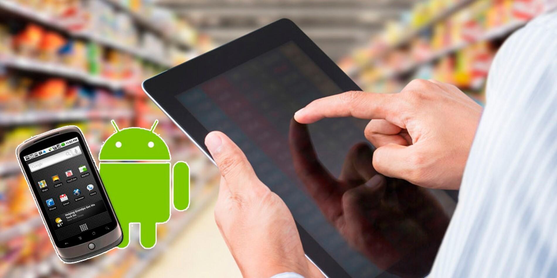 Software Administrativo Para Móviles Android